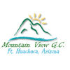 Mountain View Golf Course - Military Logo