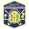 Sun City Country Club - Private Logo